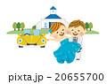 人物 カップル 夫婦のイラスト 20655700