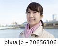女性 笑顔 カメラ目線の写真 20656306