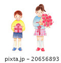 子供 人物 プレゼントのイラスト 20656893