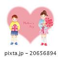 子供 人物 プレゼントのイラスト 20656894