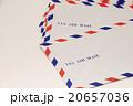 エアーメイル封筒-3 20657036