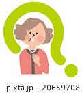 人物 シニア 女性のイラスト 20659708