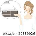キッチンを紹介する女性 20659926