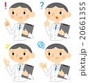表情 男性 医者のイラスト 20661355