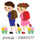 小学生 ランドセル 小学一年生のイラスト 20663377