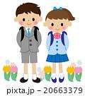 小学生 ランドセル 小学一年生のイラスト 20663379