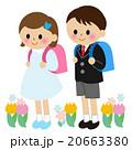 小学生 ランドセル 小学一年生のイラスト 20663380
