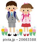 小学生 ランドセル 小学一年生のイラスト 20663388