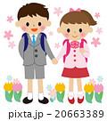 小学生 ランドセル 小学一年生のイラスト 20663389