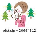 花粉症 花粉アレルギー 杉花粉のイラスト 20664312