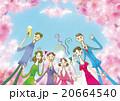 桜の季節の歓迎会 20664540