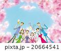 桜の季節の歓迎会 20664541