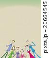 集い 20664545