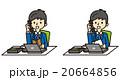 サラリーマン【シンプルキャラ・シリーズ】 20664856