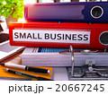 小さい 狭い ビジネスのイラスト 20667245