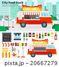 食 料理 食べ物のイラスト 20667279