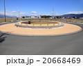 ラウンドアバウト交差点(安曇野市 本村 円) 20668469