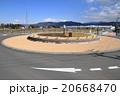 ラウンドアバウト交差点(安曇野市 本村 円) 20668470