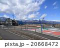 ラウンドアバウト交差点(安曇野市 本村 円) 20668472
