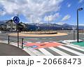 ラウンドアバウト交差点(安曇野市 本村 円) 20668473