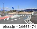 ラウンドアバウト交差点(安曇野市 本村 円) 20668474