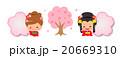 桜の木と着物の女の子 20669310
