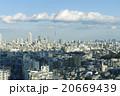 東京都市風景 全景 東京スカイツリー 池袋 目白 水道橋 青空と雲 20669439