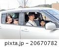 家族旅行 ドライブ 家族の写真 20670782