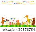 動物の鼓笛隊(2) 20676754
