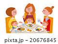 ママ友 ランチ 20676845