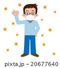 花粉症 男性 マスクのイラスト 20677640