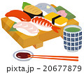 鮨と湯のみとお箸 20677879