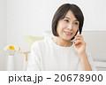リビングで携帯電話を使う40代女性 20678900