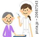看護師 女性 注射のイラスト 20687343