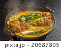 かつ煮 日本食 pork cutlet and egg Japanese food 20687805