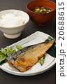 サバの照り焼き定食 20688615