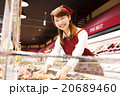 スーパー 店員 女性の写真 20689460
