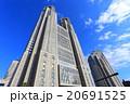 新宿副都心 20691525