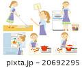 主婦家事セット 20692295