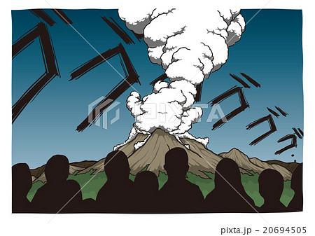 「火山」「噴火」のイメージイラスト 20694505