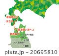 盛岡-新函館路線図_色分け黄緑 20695810