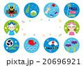 素材-こどもの日カード 20696921