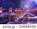 神社 灯篭 雪の写真 20698490