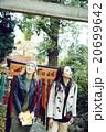 人物 日本人 外国人の写真 20699642