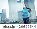 ジョギングをする女性 20699644