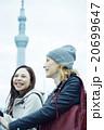人物 外国人 日本人の写真 20699647