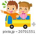 バス 園児バス 遠足のイラスト 20701551