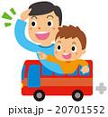 バス 観光バス 旅行のイラスト 20701552