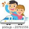 新幹線 旅行 人物のイラスト 20701556