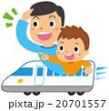 新幹線 旅行 人物のイラスト 20701557